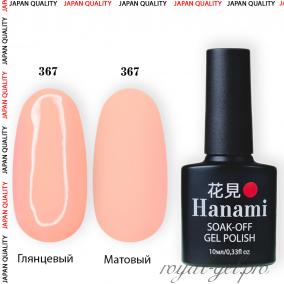 Гель лак HANAMI M367