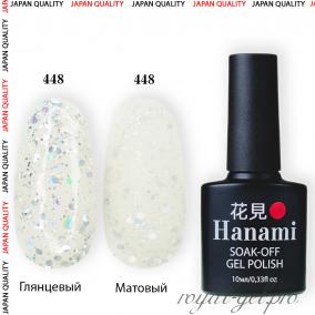 Гель лак HANAMI M448