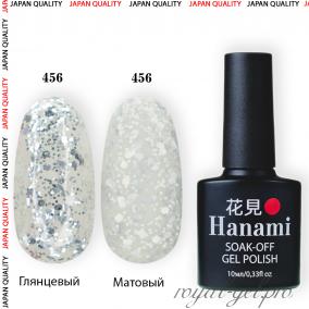 Гель лак HANAMI M456