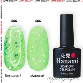 Гель лак HANAMI M566