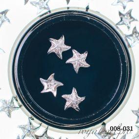 Металлическая фурнитура Hanami Морская звезда, серебро 4 шт.