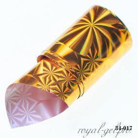 Фольга для литья Hanami голографическая, Снежинки, золото 1м.