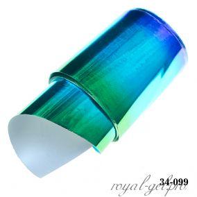 Фольга для литья Hanami глянцевая, градиент (зелёный, голубой, синий) 1м.