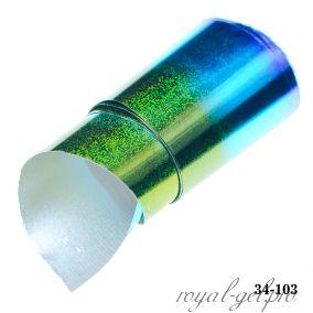 Фольга для литья Hanami голографическая, Мелкий песок, градиент (зелёный, голубой) 1м.