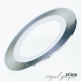 Клейкая лента для дизайна ногтей серебро толщина 1 мм. 20 м.