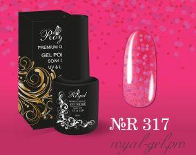 R317 Гель-лак ROYAL 10 мл