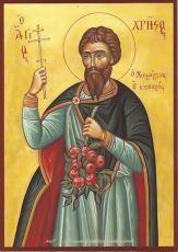 Икона Христос Садовник мученик