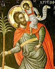 Икона Христофор Ликийский мученик