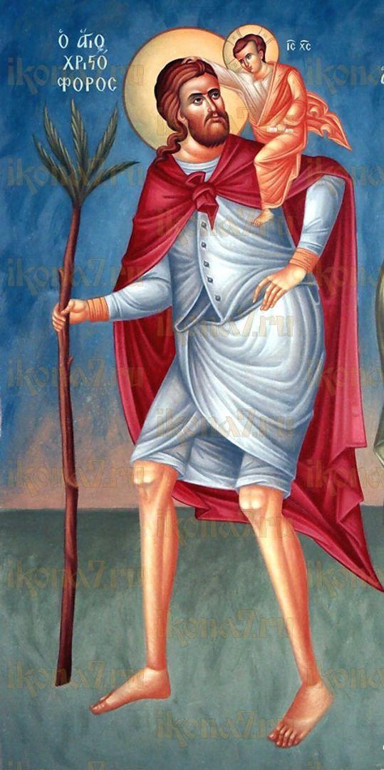 Икона Христофор Никомидийский мученик