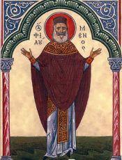 Икона Фулвиан Эфиопский святитель