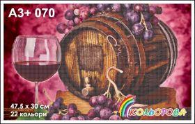 А3+ 070 Кольорова (набор 1875 рублей)