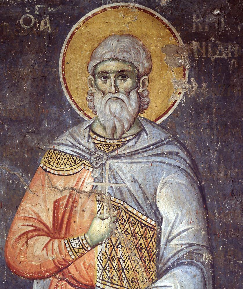 Икона Кронид Александрийский мученик