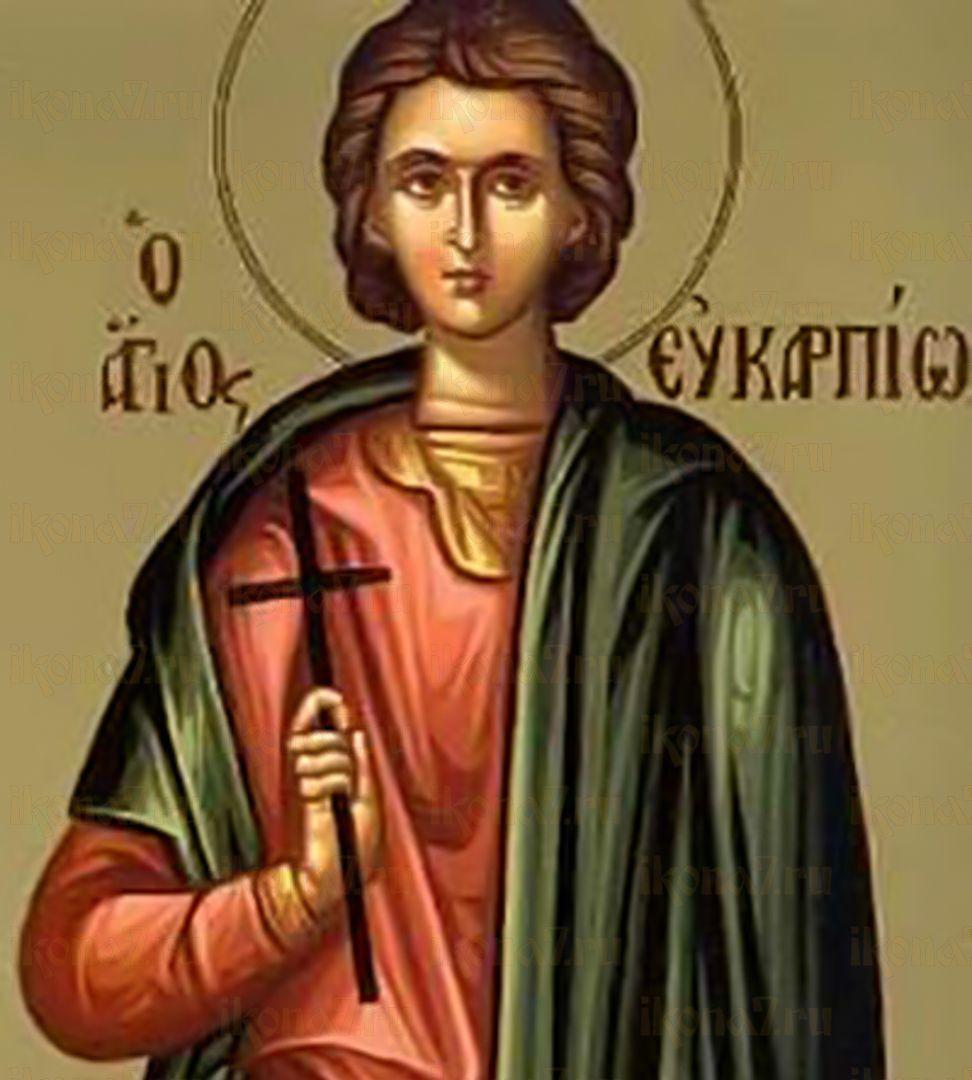 Икона Евкарпий Никомидийский мученик