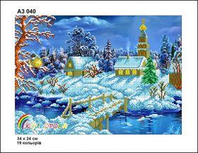 А3 040 Кольорова (набор 1075 рублей)