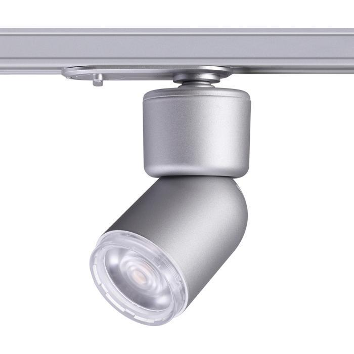 Трековый светодиодный светильник Novotech Fino 358291