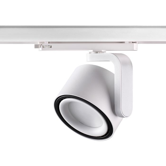 Трековый светодиодный светильник Novotech Helix 358175