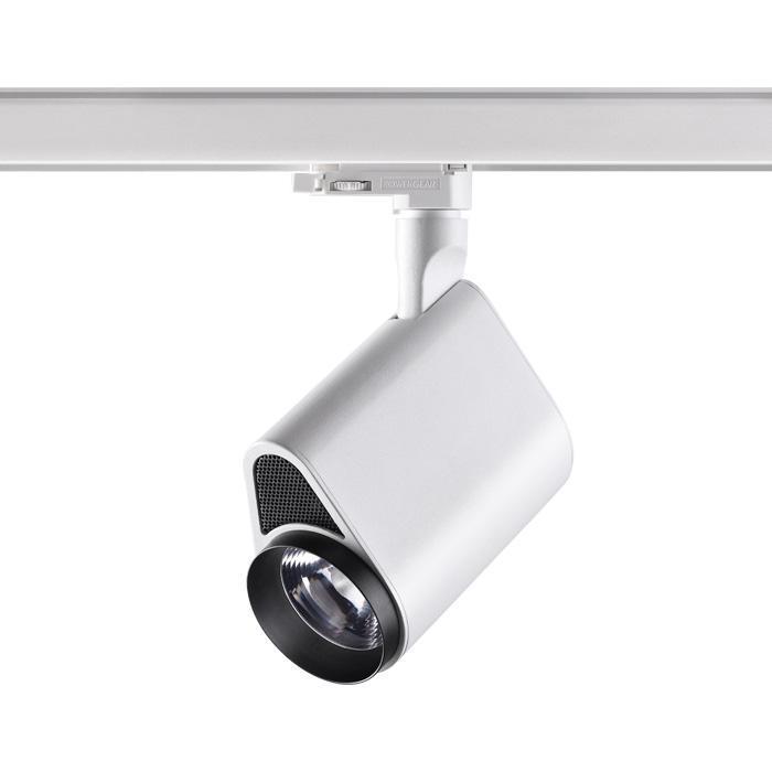 Трековый светодиодный светильник Novotech Helix 358178