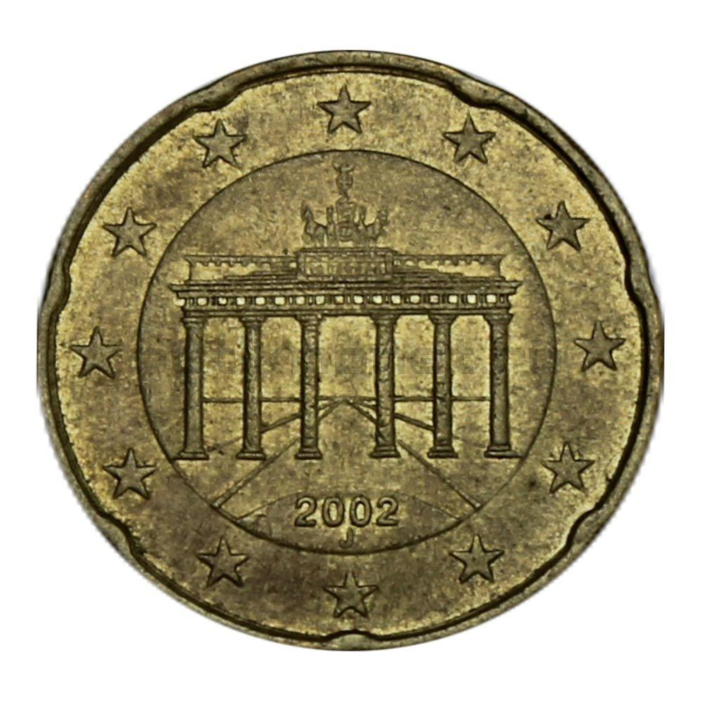 20 евроцентов 2002 Германия J XF