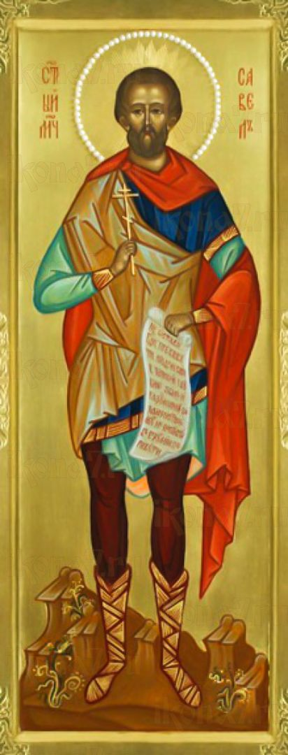 Икона Мануил Персиянинмученик