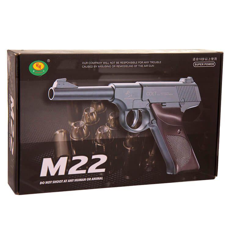 Пистолет игрушечный КОЛЬТ М22