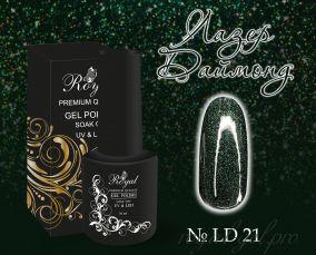 "Royal гель лак ""Лазер Даймонд""  10 мл LD021"