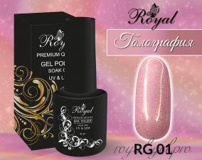 """Royal гель лак """"Голография"""" 10 мл RG01"""