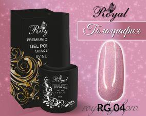 """Royal гель лак """"Голография"""" 10 мл RG04"""