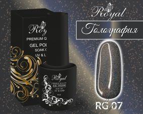 """Royal гель лак """"Голография"""" 10 мл RG07"""