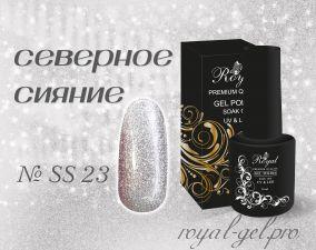 Royal гель лак  Северное сияние  10 мл SS23