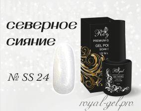Royal гель лак  Северное сияние  10 мл SS24