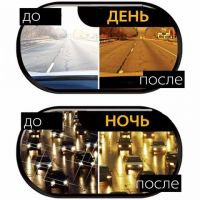 Антибликовые очки HD VISION Wrap Arounds 2 пары_6