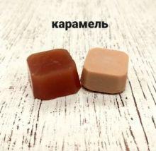Пигментный краситель 30гр Карамель