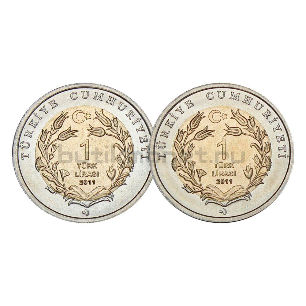 Набор монет 1 лира 2011 Турция Красная книга