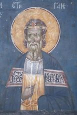 Икона Гаий Севастийский мученик