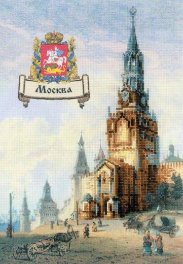Набор для вышивания крестом Города России. Москва РТ 0064 фирма Риолис