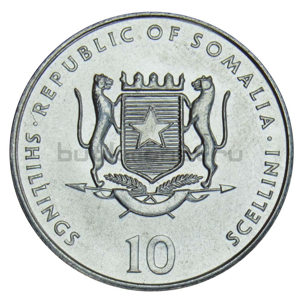 10 шиллингов 2000 Сомали Год лошади (Китайский гороскоп)