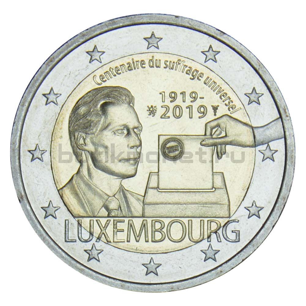 2 евро 2019 Люксембург Всеобщее избирательное право