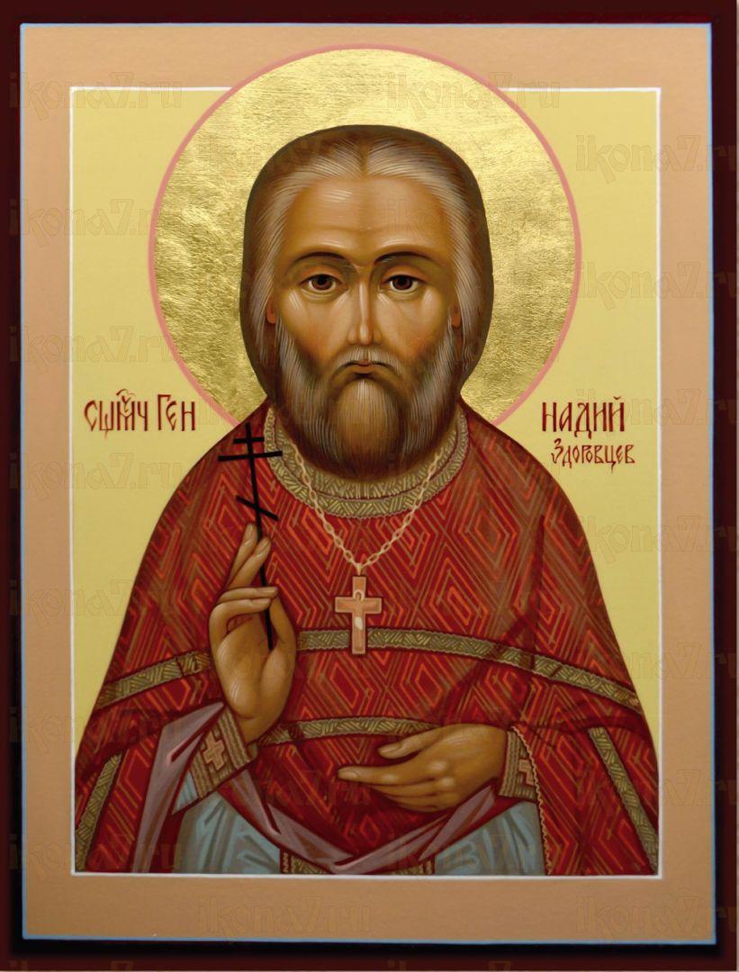 Икона Геннадий Здоровцев священномученик