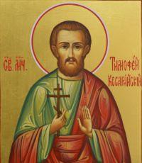 Икона Тимофей Кесарийский преподобный