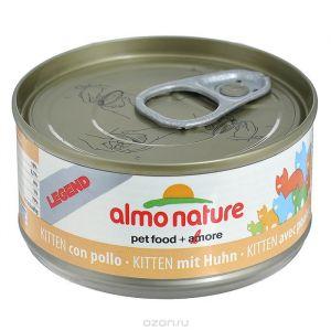 Almo Nature Консервы для Котят с Курицей (Legend HFC Kitten Chicken) 70 гр.