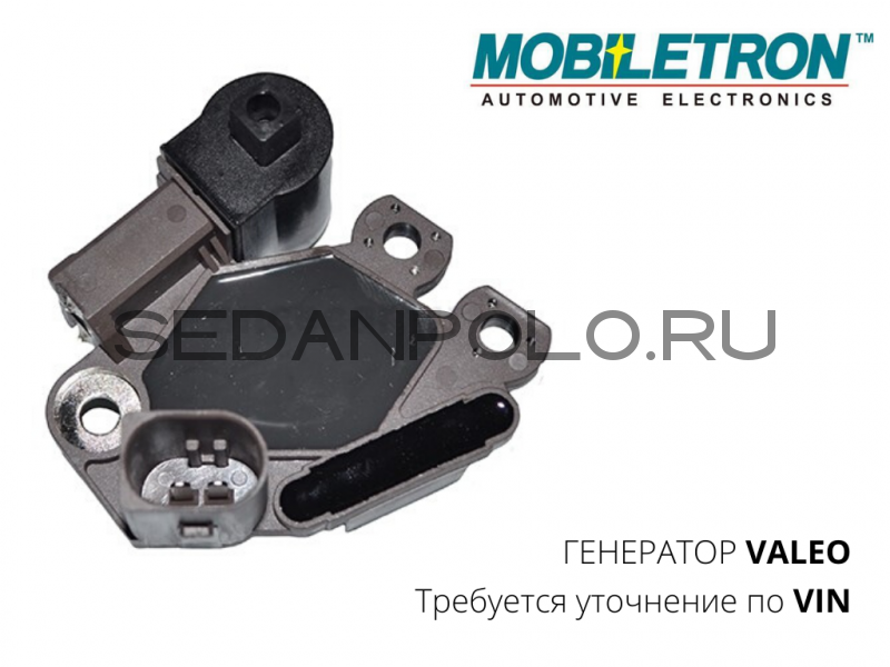 Реле-регулятор / щетки Mobiletron Volkswagen Polo Sedan для генератора VALEO