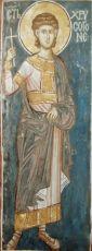 Икона Хрисогон Римлянин мученик