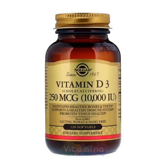 Солгар Витамин Д3 10.000МЕ, 120 капсул