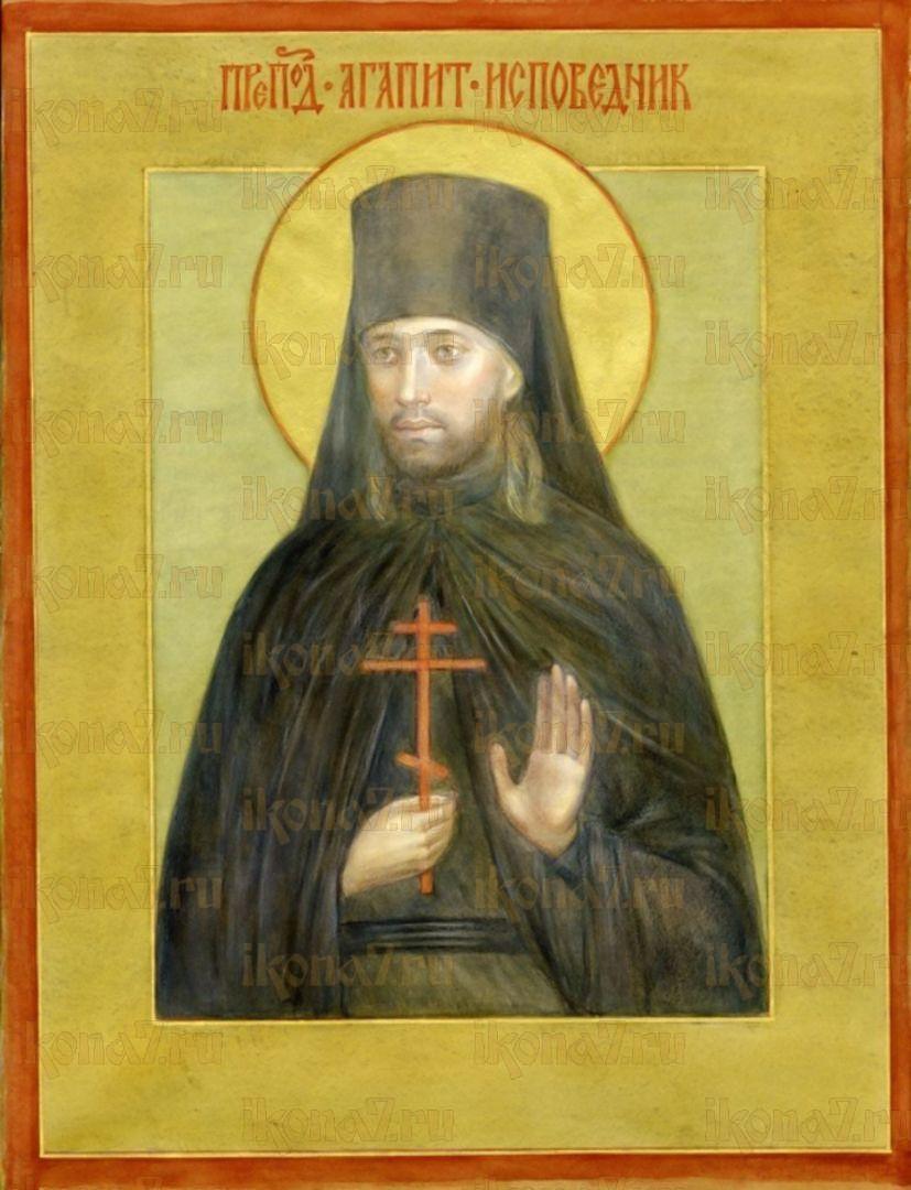 Икона Агапит Таубе исповедник