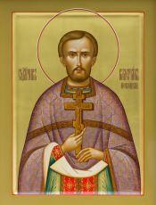 Икона Валериан Новицкий священномученик