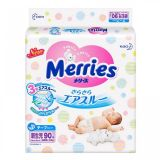 Подгузник Merries NB 0-5 кг, 1 шт. / Merries