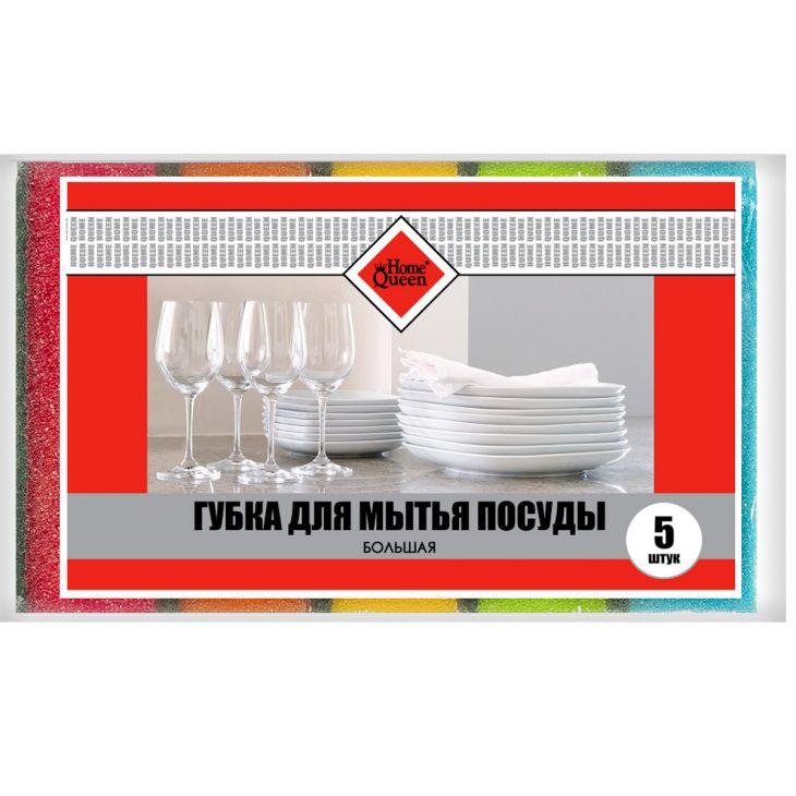 Губка для посуды по 5 шт БОЛЬШИЕ арт. 57132