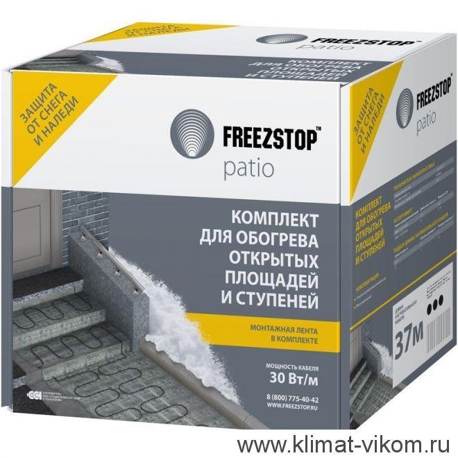 Комплект для обогрева открытых площадей Freezstop Patio 30 27,5