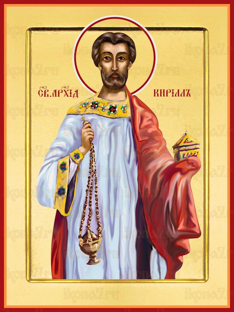 Икона Кирилл Илиопольский священномученик