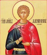 Икона Максимилиан Ефесский святой